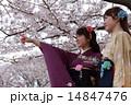 和装 袴姿 女性の写真 14847476