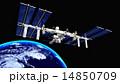 人工衛星 14850709