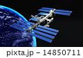 人工衛星 14850711