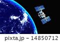 人工衛星 14850712