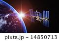 人工衛星 14850713