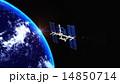 人工衛星 14850714