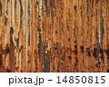 錆びる 錆び はげるの写真 14850815