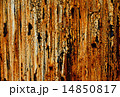 錆びる 錆び はげるの写真 14850817