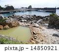 漁船 温泉 漁港の写真 14850921