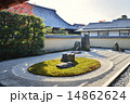 大徳寺龍源院 方丈前庭 14862624