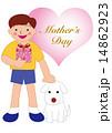 母の日のプレゼントを持つ男の子 14862923