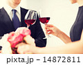 engaged couple with wine glasses 14872811