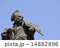 信長公出陣の像(清洲公園) 14882896