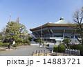 北の丸公園 武道館とソーラパネル 14883721