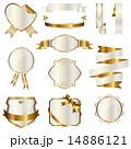 エンブレム リボン ラベルのイラスト 14886121