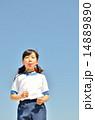 笛 吹く 子供の写真 14889890