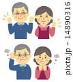 年寄り 人物 夫婦のイラスト 14890316