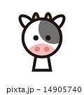 動物 14905740