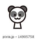 挿し絵 ベクター マウスのイラスト 14905758