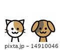 アイコン 挿絵 犬のイラスト 14910046