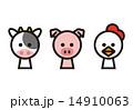 家畜のセット 14910063