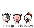家畜 豚 牛のイラスト 14910129