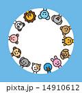 動物のフレーム 14910612