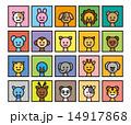 動物アイコン 14917868