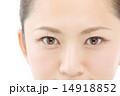化粧 アイメイク 目の写真 14918852