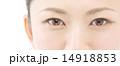 化粧 アイメイク 目の写真 14918853