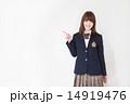 女子高生 おすすめ 14919476
