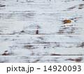 14920093