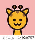 動物 14920757