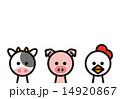 動物 牛 豚のイラスト 14920867