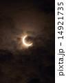 日食 14921735