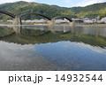 錦帯橋 錦川 ソメイヨシノの写真 14932544