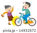 自転車事故 14932672