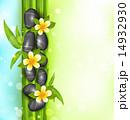 青竹 セラピー 背景のイラスト 14932930