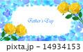 フレーム 父の日 ベクターのイラスト 14934153