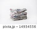 古紙 古新聞 リサイクルの写真 14934556
