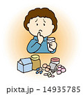 薬の事をよく知らないイラスト 14935785