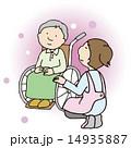 高齢者と介護スタッフのイラスト 14935887