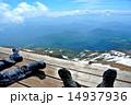 景色 絶景 展望の写真 14937936