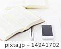 辞書 スマートフォン 学習の写真 14941702