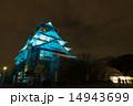 天守閣 大阪城 ブルーライトの写真 14943699