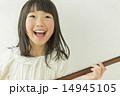 演奏 ギター 弾くの写真 14945105