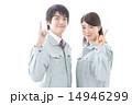 作業員 研究者 14946299