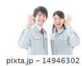 作業員 研究者 14946302
