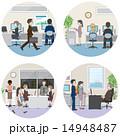オフィスで働く人々 14948487