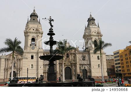 首都 ペルー