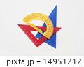 測る 定規 三角定規の写真 14951212