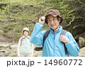 シニア ハイキング シニア夫婦の写真 14960772