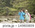 シニア シニア夫婦 ハイキングの写真 14960809