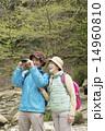 シニア シニア夫婦 ハイキングの写真 14960810